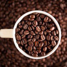 BELL CAFFE кофе в зернах